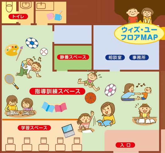 ウィズ・ユー丸亀 室内マップ
